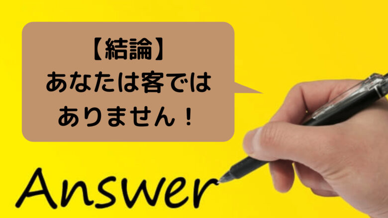 photo of answer